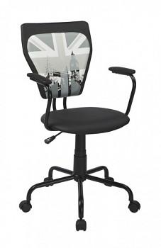 Kancelářská židle KA-T242 BK