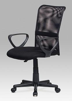 Kancelářská židle KA-N844 BK