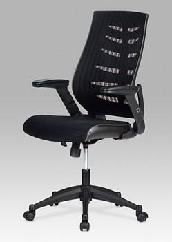 Kancelářská židle KA-J809 BK
