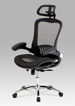 Kancelářská židle KA-A185 BK